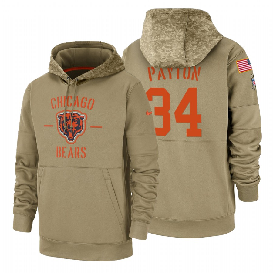 Chicago Bears #34 Walter Payton Nike Tan 2019 Salute To Service Name & Number Sideline Therma Pullover Hoodie