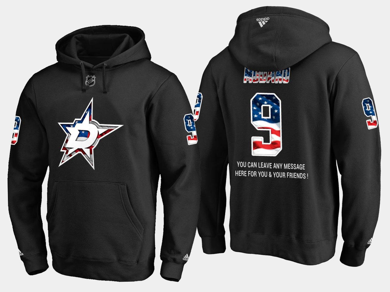 Stars #9 Mike Modano NHL Banner Wave Usa Flag Black Hoodie