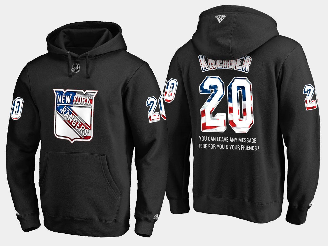 Rangers #20 Chris Kreider NHL Banner Wave Usa Flag Black Hoodie