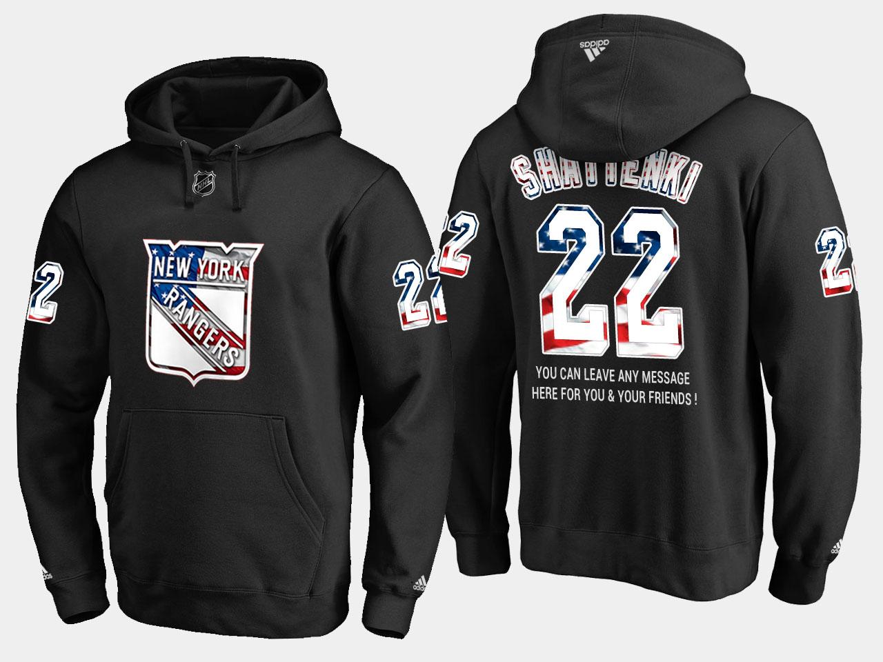 Rangers #22 Kevin Shattenkirk NHL Banner Wave Usa Flag Black Hoodie