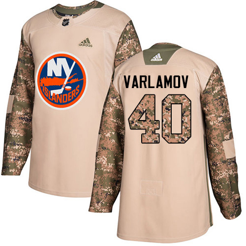Adidas Islanders #40 Semyon Varlamov Camo Authentic 2017 Veterans Day Stitched Youth NHL Jersey