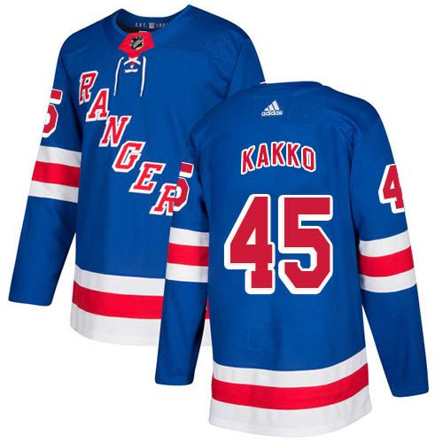 Adidas Rangers #45 Kappo Kakko Royal Blue Home Authentic Stitched Youth NHL Jersey