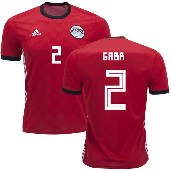 Egypt #2 Gabr Red Home Soccer Country Jersey