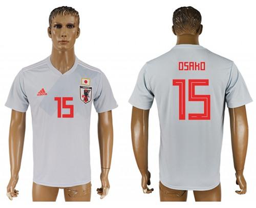 Japan #15 Osako Away Soccer Country Jersey