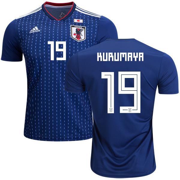 Japan #19 Kurumaya Home Soccer Country Jersey