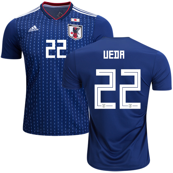 Japan #22 Ueda Home Soccer Country Jersey
