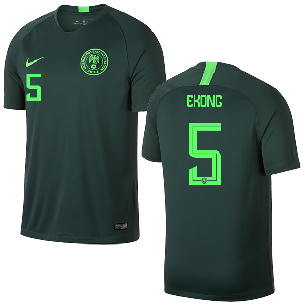 Nigeria #5 Ekong Away Soccer Country Jersey