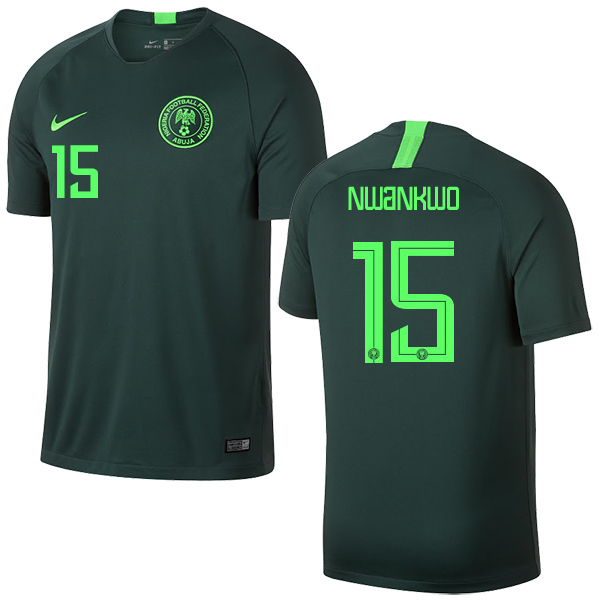 Nigeria #15 Nwankwo Away Soccer Country Jersey