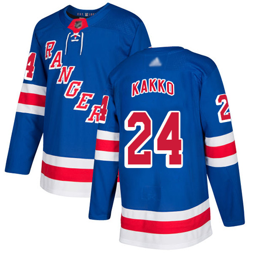 Adidas Rangers #24 Kaapo Kakko Royal Blue Home Authentic Stitched Youth NHL Jersey